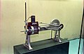 Model - Motive Power Gallery - BITM - Calcutta 2000 263.JPG