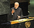 Modi at the 69th UN general assembly.jpg