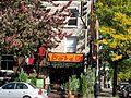 Montréal Mont-Royal 324 (8214079180).jpg
