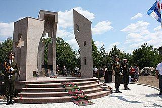 Cocieri Commune in Moldova