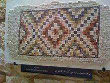 بحث حول فن الفسيفساء 220px-Mosaic_-_Madab