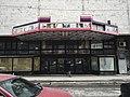 Moscow, Nastasyinsky Lane, former Kodak Kinomir cinema (30920442431).jpg