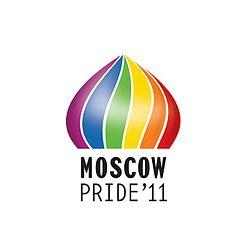Логотип секс меньшинств