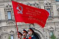 Moscow Victory Day Parade (2019) 70.jpg