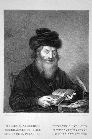 Moses Sofer - Original lithography by Josef Kriehuber, circa 1830; now displayed in the Albertina.