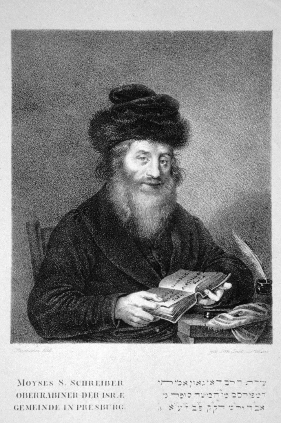 Moses S. Schreiber Litho