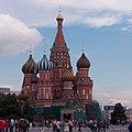 Moskwa, Plac Czerwony - panoramio.jpg