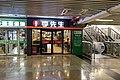 Mr. Lee restaurant at Beijing West Railway Station, Exit 2 (20190528070610).jpg