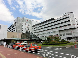 Musashino RedCross Hospital 20130503 2.JPG