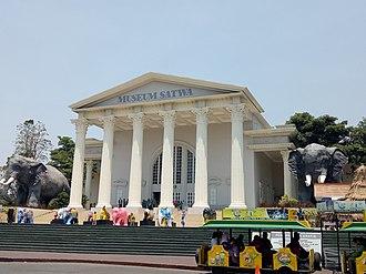 Batu, East Java - Image: Museum Satwa Jatim Park 2 2017 09 18