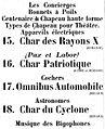 Musique des Bigophones au Boeuf Gras 1897.jpg