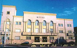 Satu Mare County prefecture building during the interwar period.