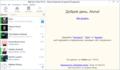 MyChat 8, інтерфейс українською.png