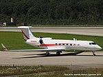 N586RW Gulfstream G V-SP GLF5 - Coca&Cola (14906054250).jpg
