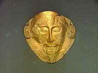NAMA - Mask of Agamemmnon.JPG