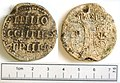 NCL-D83EED, Medieval papal bulla (FindID 635380).jpg