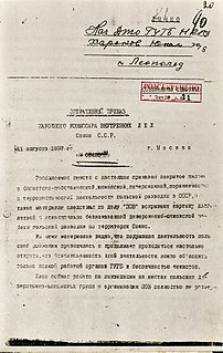 NKVD Order No. 00485