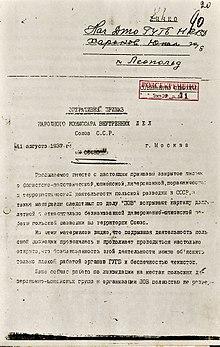 NKVD Order No. 00485 - Kharkov copy (2).jpg