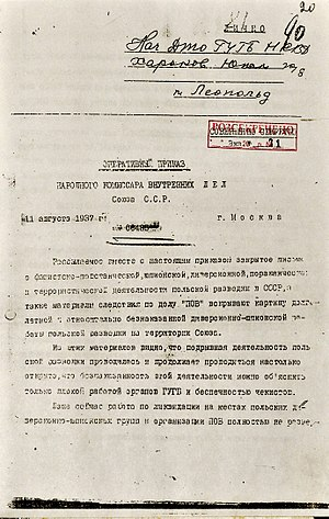 Polish Operation of the NKVD - First page of one of the copies of the Order No. 00485, archived by the Kharkov branch of the NKVD.