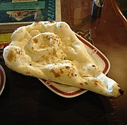 Naan Bread - Picture from Wikipedia