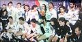 Nacional Campeon de America de 1988.jpg
