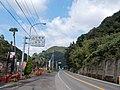 Nagasaki Higashisonogi - Saga Ureshino border.jpg
