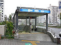 Nagoya-subway-E07-Nagoyako-station-entrance-3-20100315.jpg