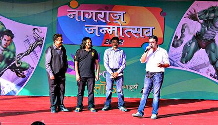 Comics Fest India - Wikiwand