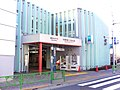 Nakano-fujimichō Station 2011.jpg