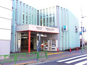 Nakano-fujimichō Station - Station entrance, January 2011