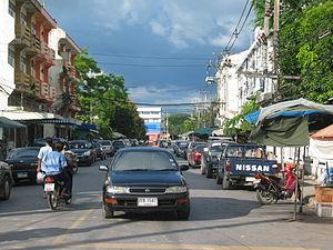 Nakhon Nayok City - Nakhon Nayok city