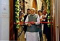 Narendra Modi cutting the ribbon of Bombay High Court Museum, at Mumbai, in Maharashtra. The Governor of Maharashtra, Shri C. Vidyasagar Rao, the Union Minister for Law & Justice.jpg