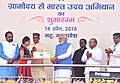 """Narendra Modi presenting the credit certificates, under various schemes to the beneficiaries from Scheduled Casts, at the launching ceremony of the """"Gram Uday se Bharat Uday"""" Abhiyan, in Mhow, Madhya Pradesh (4).jpg"""