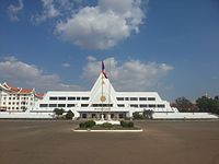 National Assembly of Laos (11888085666).jpg