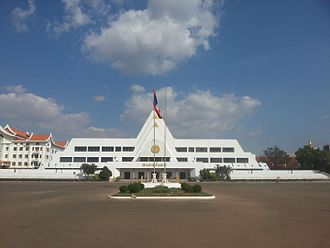 National Assembly (Laos) - Image: National Assembly of Laos (11888085666)