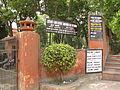 National Gandhi Museum, Delhi 01 (Friar's Balsam Flickr).jpg