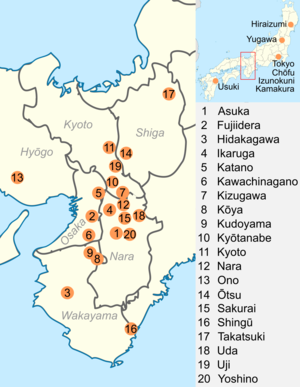 Most of the National Treasures are found in cities in the Kyoto, Nara and Osaka prefectures, although some are in cities in the Hyōgo, Shiga and Wakayama prefectures.