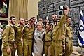 Nechama Rivlin and Hanna Eizenkot raising a toast together with lone soldiers in honor of Rosh Hashanah, at Beit HaNassi September 2017 (11).jpg