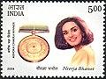 Neerja Bhanot 2004 stamp of India.jpg