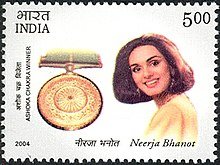 A 2004 Indian postage stamp depicting the Ashoka Chakra award next to a portrait of Bhanot smiling.