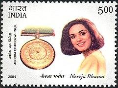 File:Neerja Bhanot 2004 stamp of India.jpg