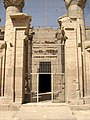 Neu-Kalabscha Tempel 17.JPG