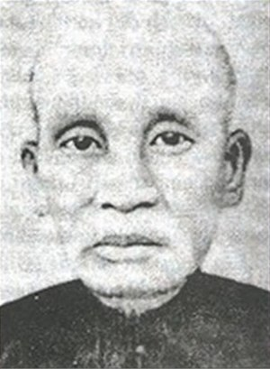 Nguyễn Quyền - Portrait of Nguyễn Quyền