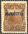 Nicaragua inverted overprint telegraph stamp 1893.jpg