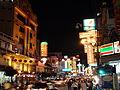 Night in Bangkok P1100324.JPG