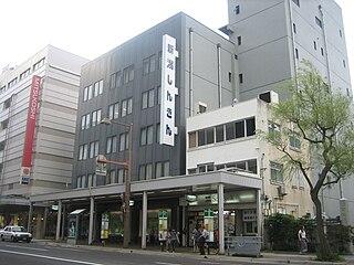 新潟信用金庫の本店