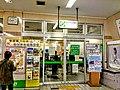Niigata Station Bandai Midorino-Madoguchi.jpg