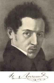Nikolay Ivanovich Lobachevsky.jpeg