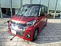 Nissan DAYZ ROOX Highway STAR X G Package (DBA-B21A) front.jpg