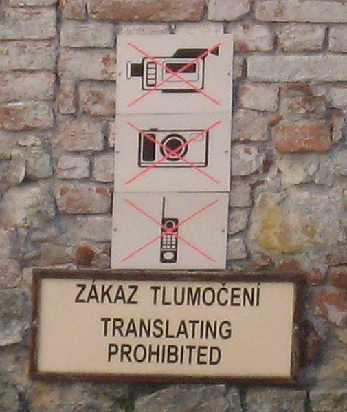 File:No pictures, no translation when visiting Karlštejn (2885738297).jpg